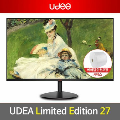 [유디아] UDEA Limited Edition 27 무결점